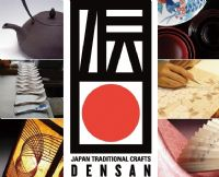 Exposition « Densan : l'artisanat traditionnel du Japon ». Du 1er octobre 2016 au 31 mars 2017 à PARIS01. Paris.